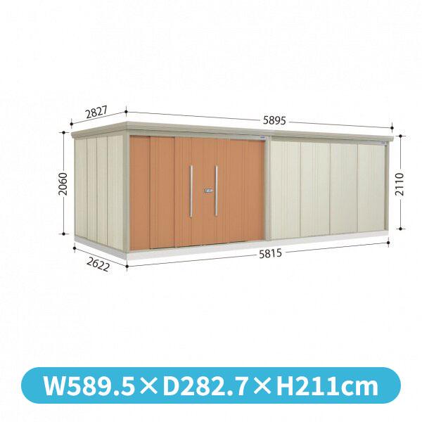 タクボ物置 ND/ストックマン ND-5826 一般型 標準屋根  『屋外用中型・大型物置』 トロピカルオレンジ