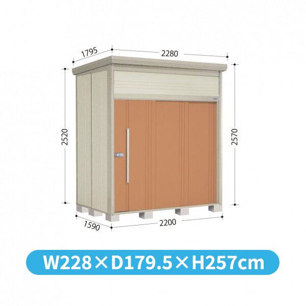 タクボ物置 JN/トールマン JN-S2215 多雪型 標準屋根 『追加金額で工事も可能』 『屋外用中型・大型物置』 トロピカルオレンジ