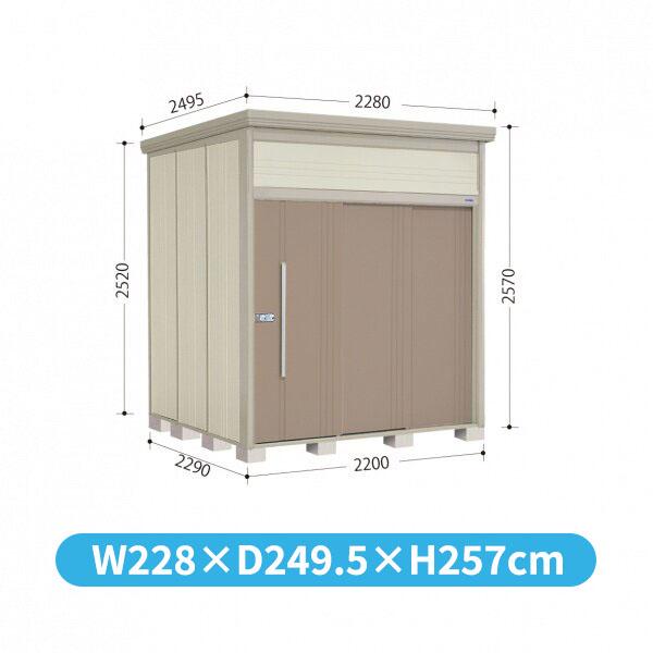 タクボ物置 JN/トールマン JN-Z2222 一般型 結露減少屋根 『追加金額で工事も可能』 『屋外用中型・大型物置』 カーボンブラウン