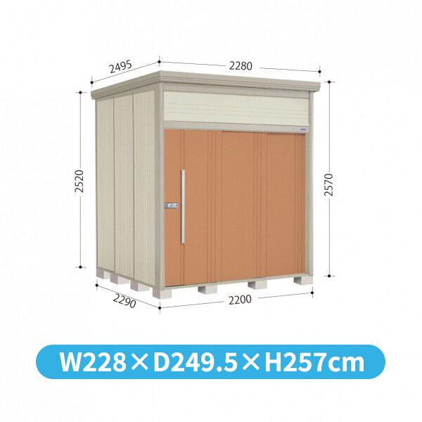 タクボ物置 JN/トールマン JN-Z2222 一般型 結露減少屋根 『追加金額で工事も可能』 『屋外用中型・大型物置』 トロピカルオレンジ