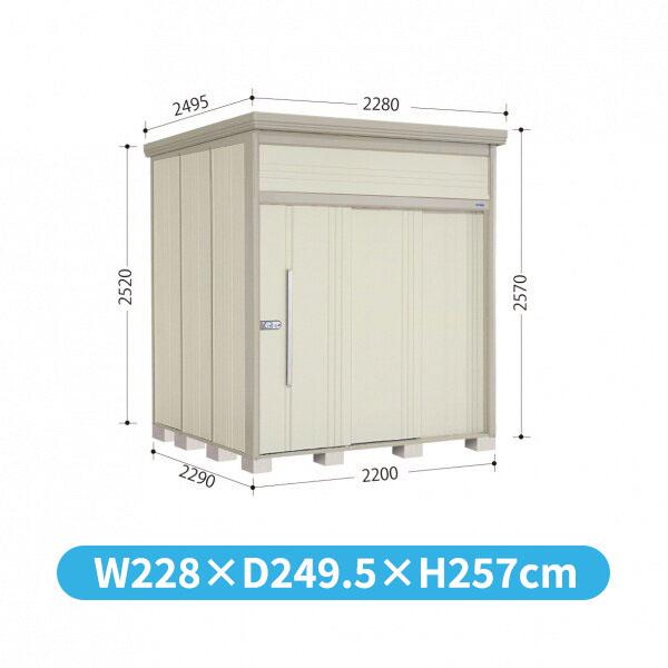 タクボ物置 JN/トールマン JN-S2222 多雪型 標準屋根 『追加金額で工事も可能』 『屋外用中型・大型物置』 ムーンホワイト