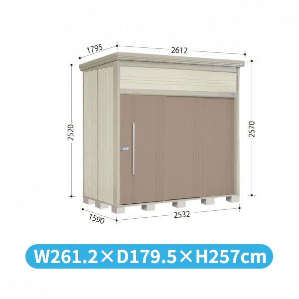タクボ物置 JN/トールマン JN-Z2515 一般型 結露減少屋根 『追加金額で工事も可能』 『屋外用中型・大型物置』 カーボンブラウン