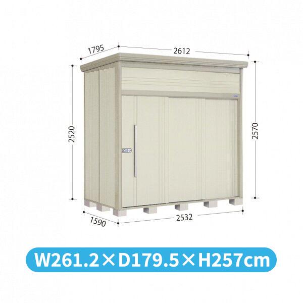 完成品 タクボ物置 JN/トールマン JN-S2515 多雪型 標準屋根 『追加金額で工事可能』 『収納庫 中型 『収納庫 タクボ物置 倉庫 屋外 中型 大型』 ムーンホワイト, シンゴウチョウ:e870209c --- estoresa.co.za