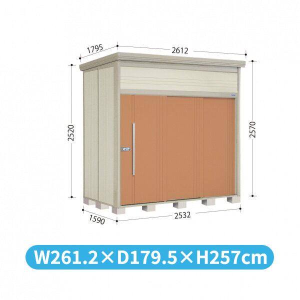タクボ物置 JN/トールマン JN-SZ2515 多雪型 結露減少屋根 『追加金額で工事も可能』 『屋外用中型・大型物置』 トロピカルオレンジ
