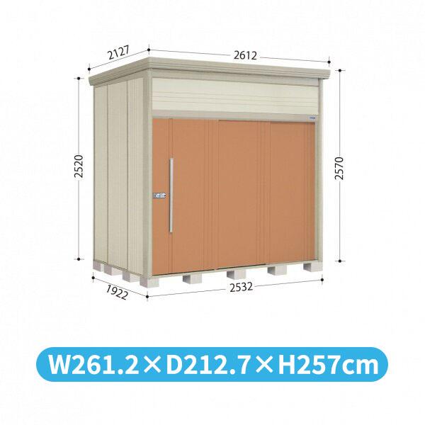 タクボ物置 JN/トールマン JN-2519 一般型 標準屋根 『追加金額で工事も可能』 『屋外用中型・大型物置』 トロピカルオレンジ