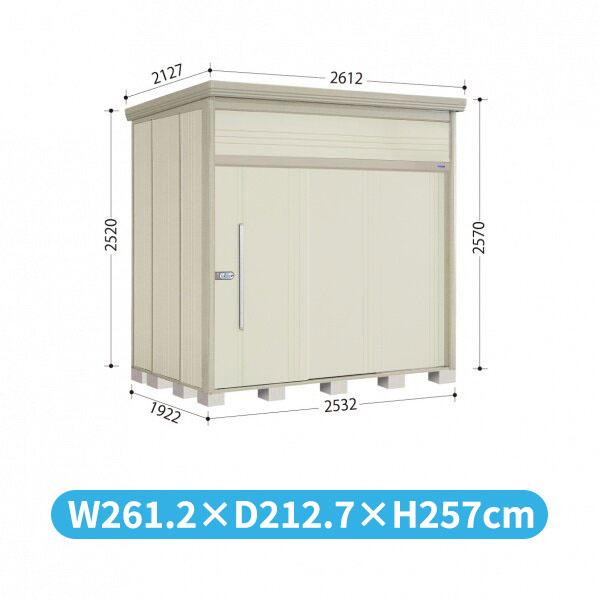 タクボ物置 JN/トールマン JN-SZ2519 多雪型 結露減少屋根 『追加金額で工事も可能』 『屋外用中型・大型物置』 ムーンホワイト