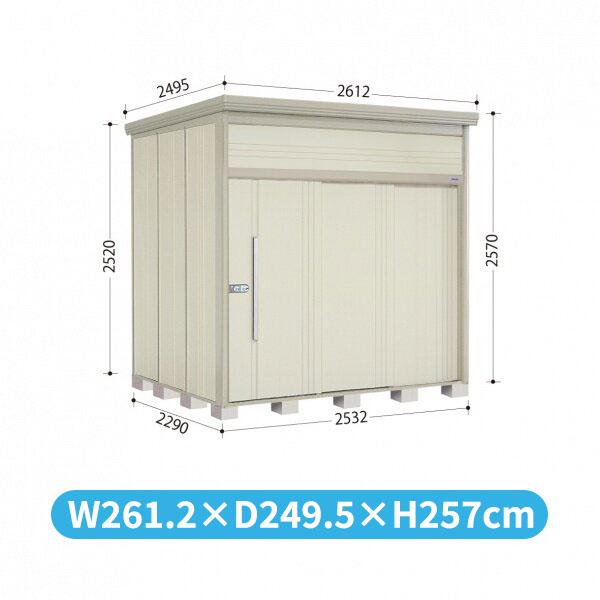 最初の  ムーンホワイト:エクステリアのキロ支店 タクボ物置 JN/トールマン JN-Z2522 一般型 結露減少屋根 『追加金額で工事も可能』 『屋外用中型・大型物置』-エクステリア・ガーデンファニチャー