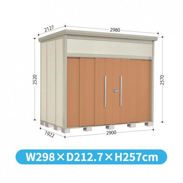 タクボ物置 JN/トールマン JN-2919 一般型 標準屋根 『追加金額で工事も可能』 『屋外用中型・大型物置』 トロピカルオレンジ