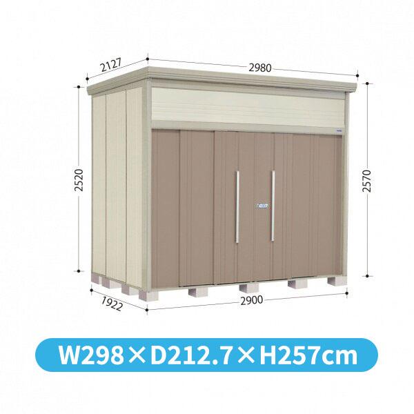 タクボ物置 JN/トールマン JN-SZ2919 多雪型 結露減少屋根 『追加金額で工事も可能』 『屋外用中型・大型物置』 カーボンブラウン