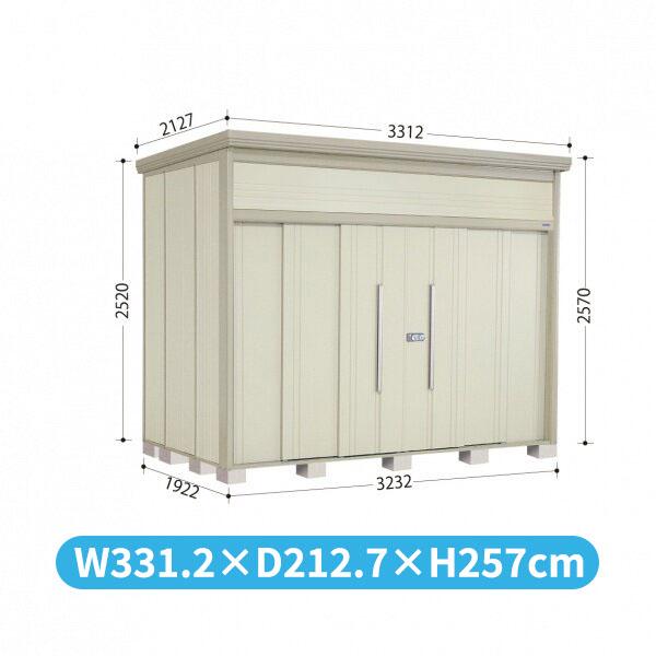 タクボ物置 JN/トールマン JN-3219 一般型 標準屋根 『追加金額で工事も可能』 『屋外用中型・大型物置』 ムーンホワイト