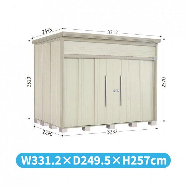 タクボ物置 JN/トールマン JN-S3222 多雪型 標準屋根 『追加金額で工事も可能』 『屋外用中型・大型物置』 ムーンホワイト