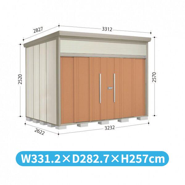 正規品! タクボ物置 JN/トールマン JN-3226 一般型 標準屋根 『追加金額で工事可能』 『収納庫 倉庫 屋外 中型 大型』 トロピカルオレンジ, 土木測量試験用品のソッキーズ b5fd3bd8