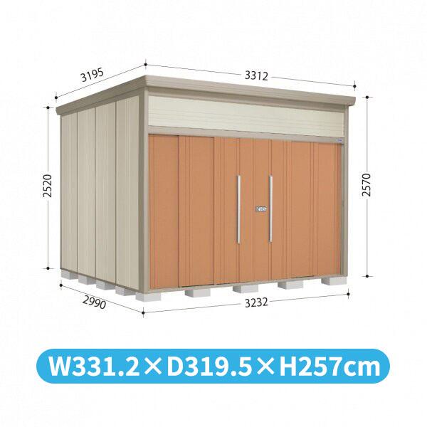 タクボ物置 JN/トールマン JN-3229 一般型 標準屋根 『追加金額で工事も可能』 『屋外用中型・大型物置』 トロピカルオレンジ