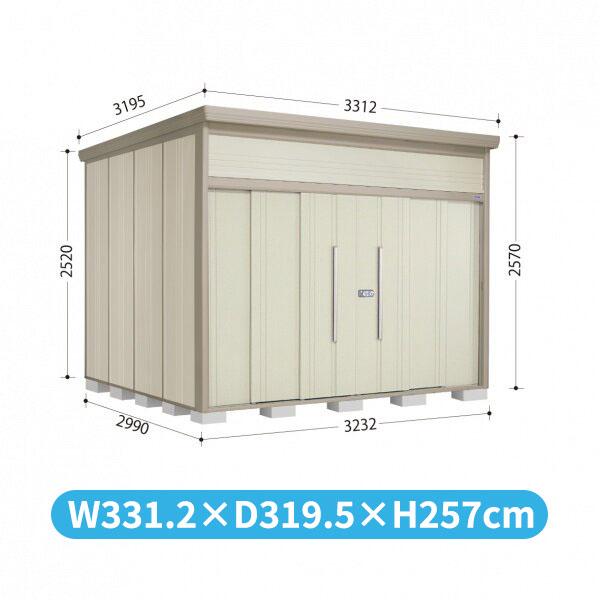 タクボ物置 JN/トールマン JN-S3229 多雪型 標準屋根 『追加金額で工事も可能』 『屋外用中型・大型物置』 ムーンホワイト
