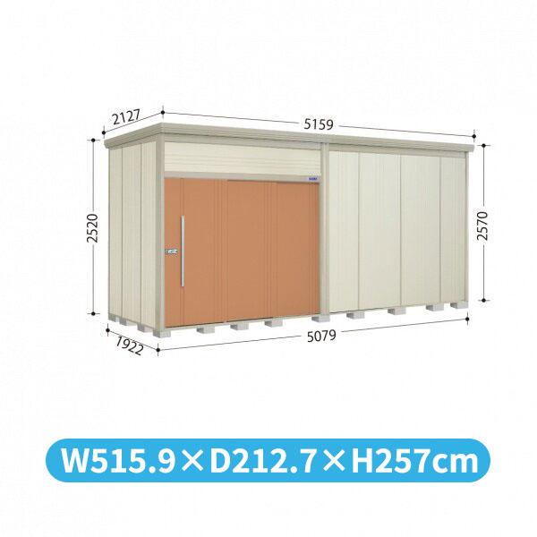 タクボ物置 JN/トールマン JN-5019 一般型 標準屋根 『追加金額で工事も可能』 『屋外用中型・大型物置』 トロピカルオレンジ