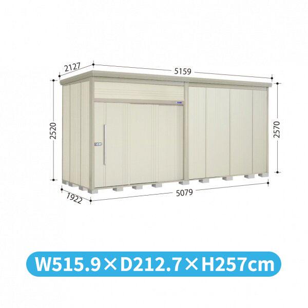タクボ物置 JN/トールマン JN-S5019 多雪型 標準屋根 『追加金額で工事も可能』 『屋外用中型・大型物置』 ムーンホワイト