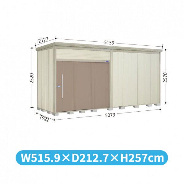 タクボ物置 JN/トールマン JN-S5019 多雪型 標準屋根 『追加金額で工事も可能』 『屋外用中型・大型物置』 カーボンブラウン