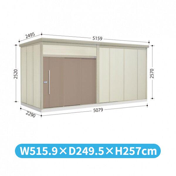 タクボ物置 JN/トールマン JN-5022 一般型 標準屋根  『屋外用中型・大型物置』 カーボンブラウン