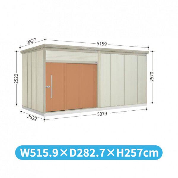 タクボ物置 JN/トールマン JN-SZ5026 多雪型 結露減少屋根  『屋外用中型・大型物置』 トロピカルオレンジ