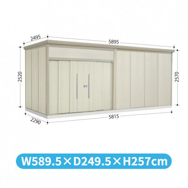 魅了 ムーンホワイト:エクステリアのキロ支店 タクボ物置 JN/トールマン JN-5822 一般型 標準屋根  『屋外用中型・大型物置』-エクステリア・ガーデンファニチャー