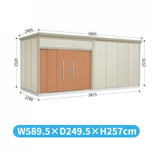 タクボ物置 JN/トールマン JN-Z5822 一般型 結露減少屋根  『屋外用中型・大型物置』 トロピカルオレンジ