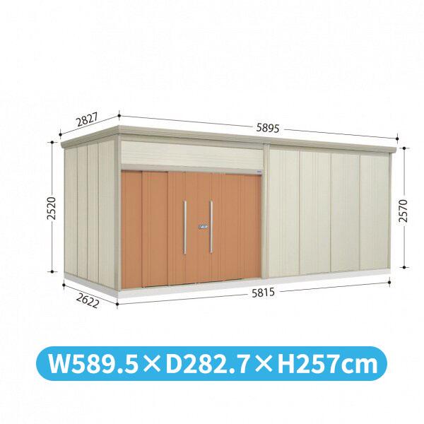タクボ物置 JN/トールマン JN-SZ5826 多雪型 結露減少屋根  『屋外用中型・大型物置』 トロピカルオレンジ