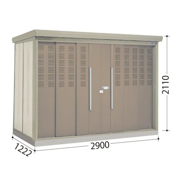 タクボ物置 クリーンキーパー CK-Z2912 『ゴミ収集庫』『ダストボックス ゴミステーション 屋外』 カーボンブラウン