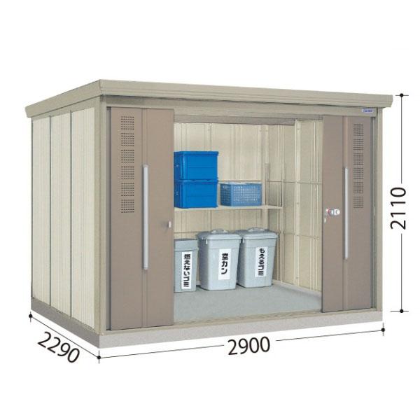 品質のいい タクボ物置 クリーンキーパー CK-Z2922 『ゴミ収集庫』『ダストボックス ゴミステーション 屋外』 カーボンブラウン:エクステリアのキロ支店-エクステリア・ガーデンファニチャー