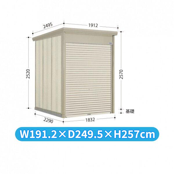 タクボ物置 WS/シャッターマン WS-S1822 多雪型 標準屋根  『屋外用シャッター式物置』