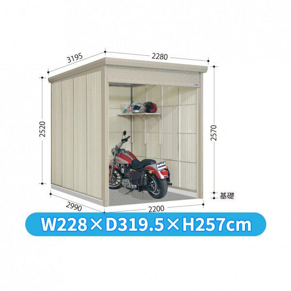 高質で安価 タクボ物置 WS/シャッターマン WS-Z2229 一般型 結露減少屋根  『屋外用シャッター式物置』:エクステリアのキロ支店-エクステリア・ガーデンファニチャー