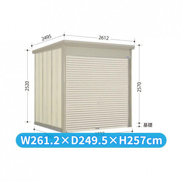 タクボ物置 WS/シャッターマン WS-S2522 多雪型 標準屋根  『屋外用シャッター式物置』