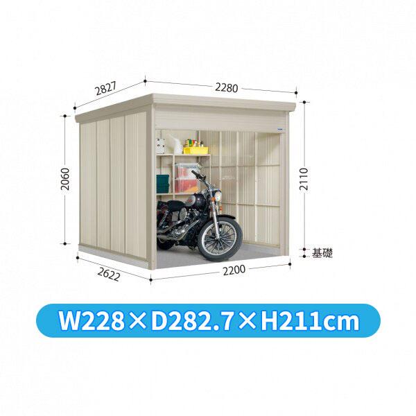 タクボ物置 WS/シャッターマン WSB-SZ2226 多雪型 結露減少屋根  『屋外用シャッター式物置』