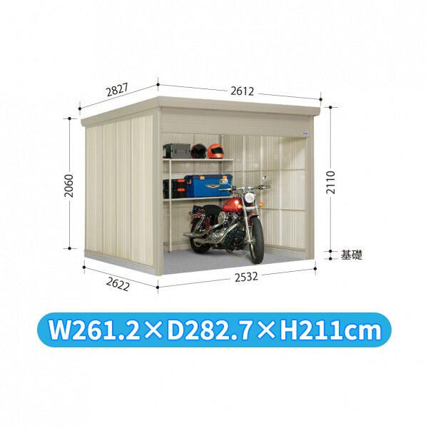 タクボ物置 WS/シャッターマン WSB-2526 一般型 標準屋根  『屋外用シャッター式物置』