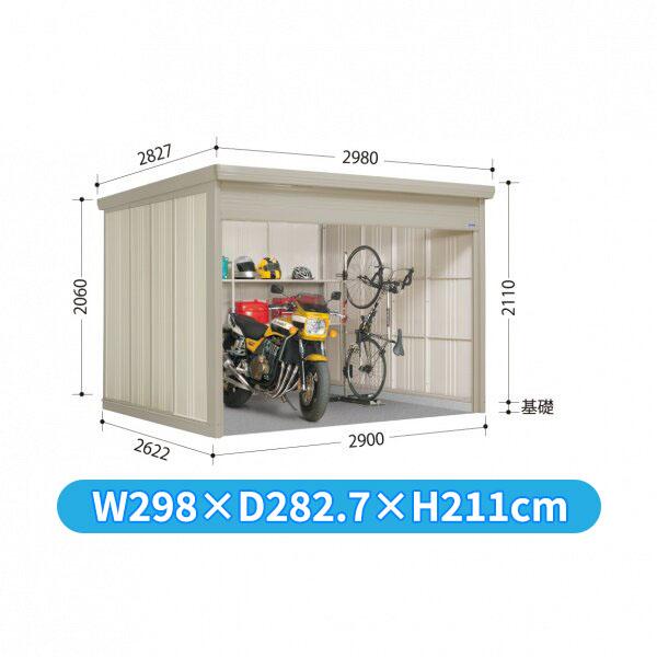 タクボ物置 WS/シャッターマン WSB-2926 一般型 標準屋根  『屋外用シャッター式物置』