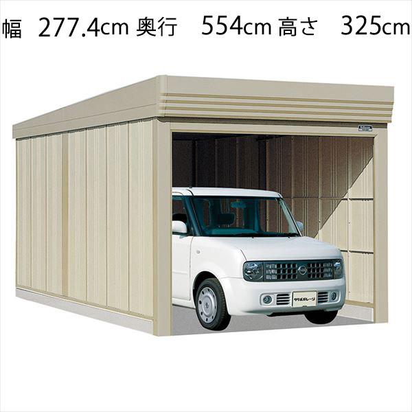 タクボガレージ ベルフォーマ SL-2753 一般型 標準型 『シャッター車庫 ガレージ』