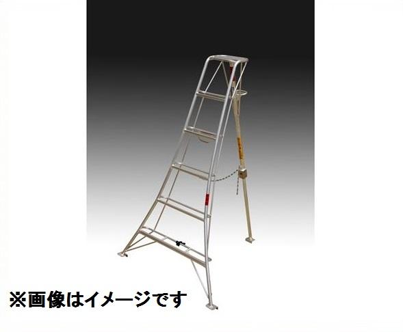 ナガノ アルミ三脚 NS型支柱スライド式 傾斜地用 NS-14 『アルミ三脚』