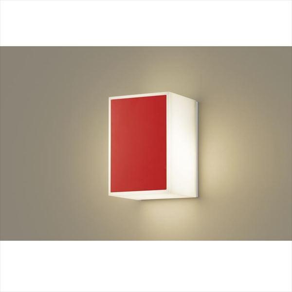パナソニック MODULE LIGHT LED門柱灯 LGW85291R(100V) 遮光タイプ 『モジュールライト エクステリア照明 ライト』 ビビッドレッド