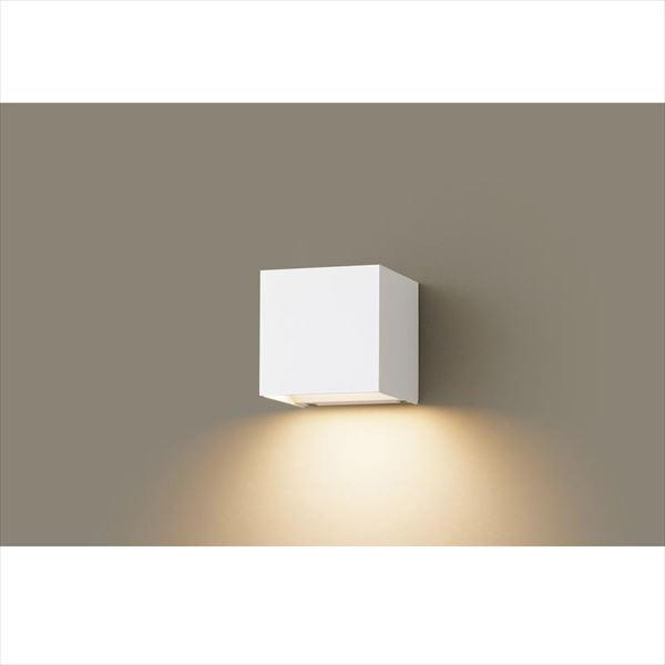 パナソニック HomeArchi LEDブラケット LGW81571LE1(100V) 下方配光タイプ 『ホームアーキ エクステリア照明 ライト』 ホワイト