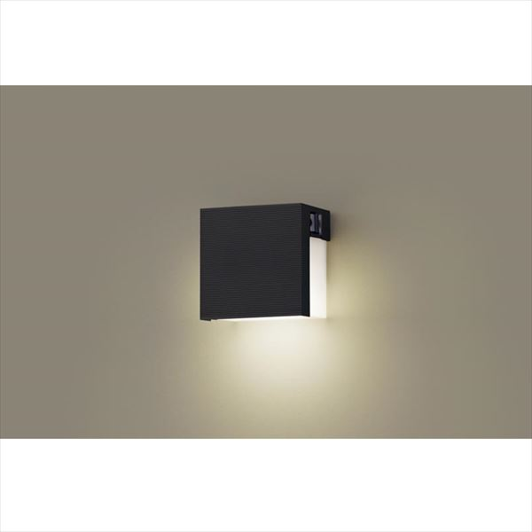 パナソニック 設備照明コーディネイトシリーズ LEDブラケット LGWJ85115F(100V) 明るさセンサ付き 『エクステリア照明 ライト』 オフブラック