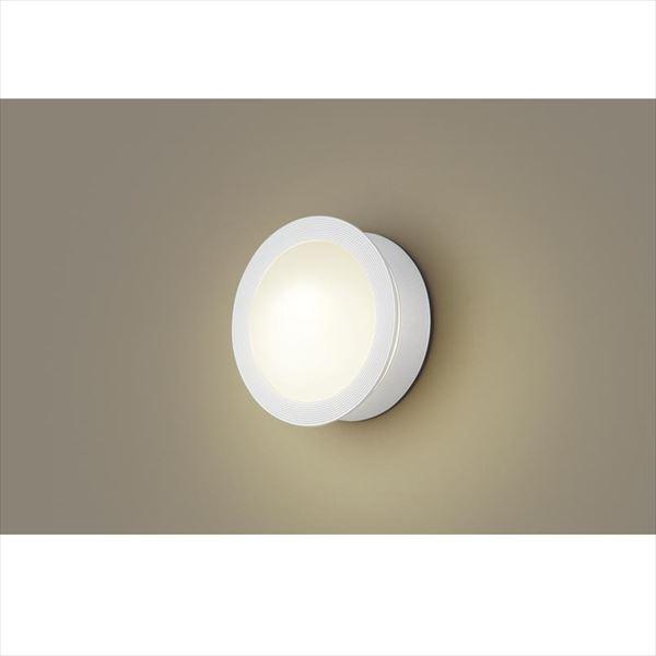 パナソニック 設備照明コーディネイトシリーズ LEDブラケット LGW85275F(100V) 『エクステリア照明 ライト』 ホワイト