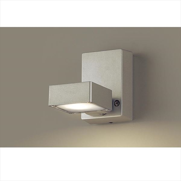 パナソニック LEDエクステリアスポット センサなし/拡散タイプ LGW40064LE1(100V) 『エクステリア照明 ライト』 プラチナメタリック