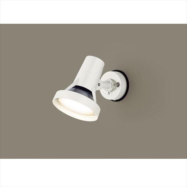 パナソニック LEDエクステリアスポット LGW40113(100V) 『エクステリア照明 ライト』 ホワイト