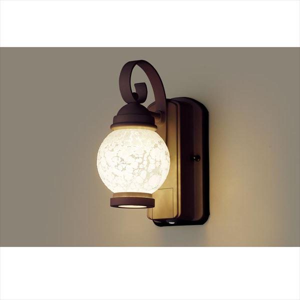 パナソニック LEDブラケット・デザインシリーズ センサあり・段調光省エネ型 LGWC80250LE1(100V) 『エクステリア照明 ライト』 ダークブラウンメタリック