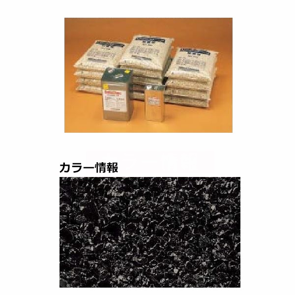 四国化成 リンクストーンF 20m2セット品 LS200-UF763 20m2セット品 『外構DIY部品』 黒石