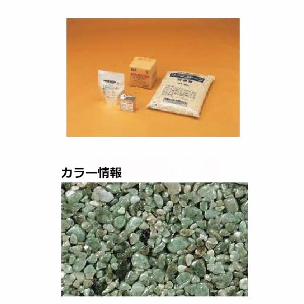 四国化成 リンクストーンM 1.5m2(平米)セット品 LS15-UM667 『外構DIY部品』 ニュー若竹