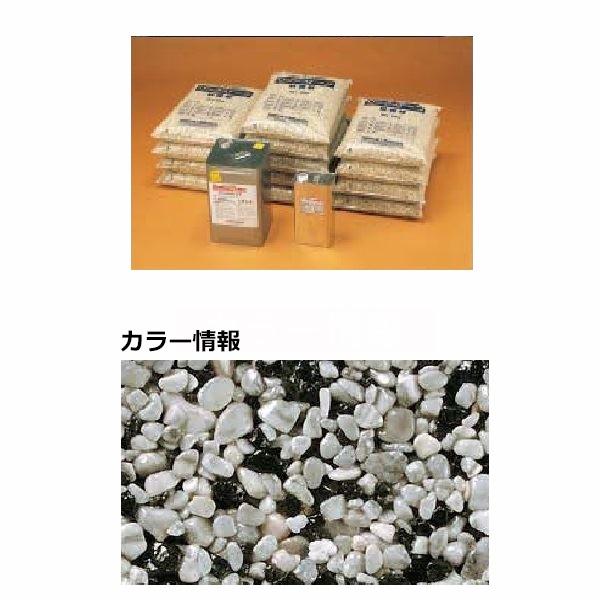 四国化成 リンクストーンM 20m2(平米)セット品 LS200-UM662 『外構DIY部品』 ダークグレイ