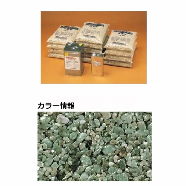 四国化成 リンクストーンM 20m2(平米)セット品 LS200-UM667 『外構DIY部品』 ニュー若竹