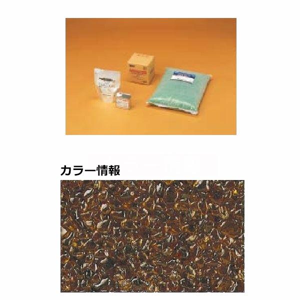 四国化成 リンクストーンG 1.5m2(平米)セット品 LS15-UG653 『外構DIY部品』 茶色