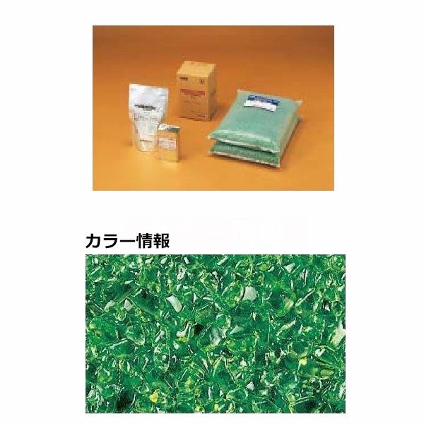 四国化成 リンクストーンG 3m2(平米)セット品 LS30-UG652 『外構DIY部品』 緑色