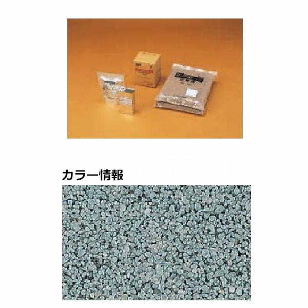 四国化成 リンクストーンC 3m2(平米)セット品 LS30-UC222 『外構DIY部品』 222